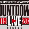 『LDH PERFECT YEAR 2020』12/31福岡ヤフオク!ドーム開催☆COUNTDOWN LIVE 『RISING』出演者発表!!
