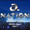 【★dTV独占★】a-nation2019アーティストインタビューSP。東方神起、BOYS AND MEN、西川貴教、ピコ太郎など11月4日よりdTVにて独占配信