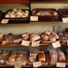 【神奈川・二宮】都心から少し足をのばして!自分に優しくなれるパン屋さん Boulangerie Yamashita(ブーランジェリーヤマシタ)