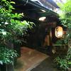 【九重町】壁湯温泉 福元屋~300年の歴史と足元湧出の美しい温泉
