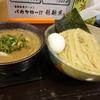 ドロつけ麺@バカヤロー龍麺房(大阪市北区)