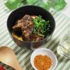 牛すじと牛すね肉の味噌デミグラス煮こみ
