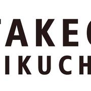 TAKEO KIKUCHIをいま改めて。