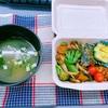 今日からお弁当😍(減量期29日目)