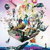 Mr.Children「Thanksgiving 25」【Blu-ray】【感想】