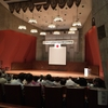 九州地区吟剣詩舞特別研修会