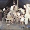 宜野座米軍野戦病院跡 - 宜野座地区軍政府G6―59病院