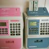 子供にお金の大切さ・目標・努力を学んでもらえる!友愛玩具 ATM 貯金箱