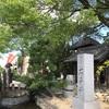 2017.8.17 愛媛 【石手寺、湯神社、伊佐爾波神社】