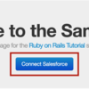 Rails:Heroku & JSforceでSalesforceと連携してみる