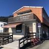 【yamayo(やまよ)】用宗海岸沿いのパン・惣菜・おにぎりのお店