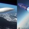 日本のロケットは世界のロケットに対抗できるか(小型ロケット編)