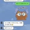 【2020年7月 福岡―神戸ドライブ夫婦旅①】「あさってから沖縄行こう」って誘われたらどうする?