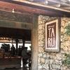 【バンドン】朝食におすすめ!山の景色が広がる大人気インドネシア料理店|Warung TARU