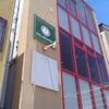 高崎の有名老舗洋食店へ行ってみた。デルムンド