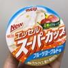 明治 エッセルスーパーカップ フルーツヨーグルト 食べてみました
