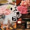 【オススメ5店】久留米(福岡)にある焼き鳥が人気のお店