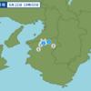 午後7時03分頃に和歌山県北部で地震が起きた。