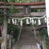 和歌山市西庄[木本八幡宮(きもとはちまんぐう)]までツーリング