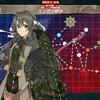 捷号決戦!邀撃、レイテ沖海戦後篇(3) エンガノ岬沖(E-3甲)