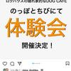 津川ヒカリ治療院Instagramやってます! 時間に制限をつけないとリールをいつまでも見てしまいそう。