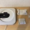 【無印良品】壁掛式CDプレーヤーを石膏ボードに取り付けてみた