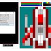 PCエンジンのプログラミング(その3)Spriteを動かす