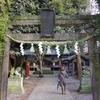 2020年「逆さ狛犬」諏訪神社