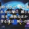 level.1167【ウェイト120】第161回闘技場ランキングバトル3日目・禁断の共演!?