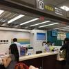 台湾で中華電信のSIMを買ってみた