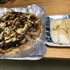 【ダイエット記録02】粉豆腐ともやしのお好み焼き〜肥満とはなんと贅沢なことか〜