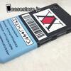 可愛いハンターライセンス カバーiPhoneX/8/8Plus/7/6s