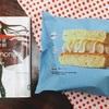 甘いもの好き・クリーム好きを満足させてくれる、セブンの台湾カステラサンド