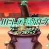 【Fujitter10】メタルマックスゼノのシールドブレイク話と30時間時点の戦車設計思想を思い返してみる