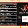 ダンジョンメーカー4日目「ランダム?神檀 治癒」2018/06/01 #ダンジョンメーカー