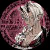 DAIROKU:AYAKASHIMORI「悪虂王」ネタバレ