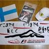2007年F1日本GP ②-思い出のF1-