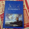 【 「メンタルがヤバい時にオススメ」の11の方法】(5)中国語の文章を読む