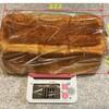 食パンの比容積の話・リベンジの100食パン ~ クリスマス・クリスピークリームドーナツとanopan