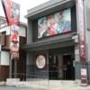 今年も「永井豪記念館」が訪れてみたいアニメ聖地に選ばれました♪(o゚3゚b)b