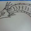 ドラゴンを描くはじめの一歩