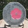 安芸市は作曲家「弘田龍太郎」の童謡の里