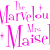 ドラマ「マーベラス・ミセス・メイゼル」感想&キャスト② ~ クセ強めの個性派&シーズン4について