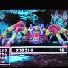 【ドラクエ11攻略】アラクラトロを倒そう!グロッタ地下遺構でのボス蜘蛛戦!