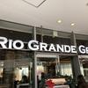 RIO GRANDE GRILL シュラスコレストラン ~気になるメニューと料金 ~写真付き【肉好きの方必見】