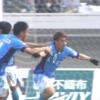 FC岐阜 庄司移籍後初ゴールも横浜FCに逆転負け 開幕4戦勝ちなし
