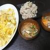 キャベツ玉子炒め、里芋サラダ、スープ
