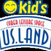 Kid's US.LAND(キッズユーエスランド)の楽しみ方!15分100円で遊び放題!雨でも猛暑でも元気に遊べる室内遊園地!