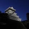 【祝!】街中にある身近なお城!小倉城をご紹介。【城プロ実装!】