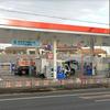 兵庫県伊丹市緑ケ丘1丁目ガソリンスタンドでバイクひき逃げ事件!場所